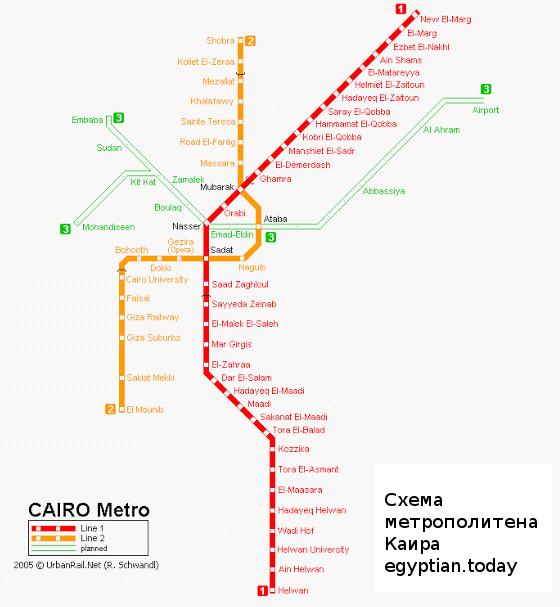 Карта метро Каира.
