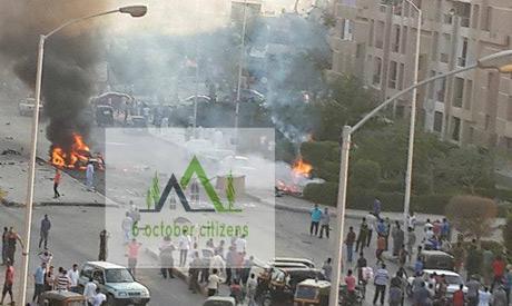 Взрыв в городе 6 Октября