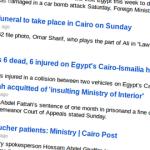 Египет создает мониторинговую комиссию для иностранной прессы