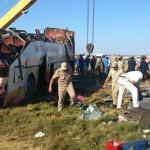 ДТП в Хургаде — двое детей погибло, 23 пострадали