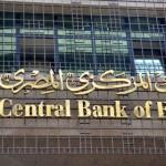 Египет ожидает получения займа от ВБ и African Development Bank