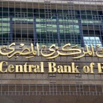 Внутренний долг Египта перевалил за два триллиона