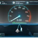 Интернет четвертого поколения заработает в Египте в 2016 году