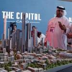 Сколько именно денег обещано саудитами Египту?
