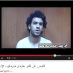 Египет ответил на критику HRW