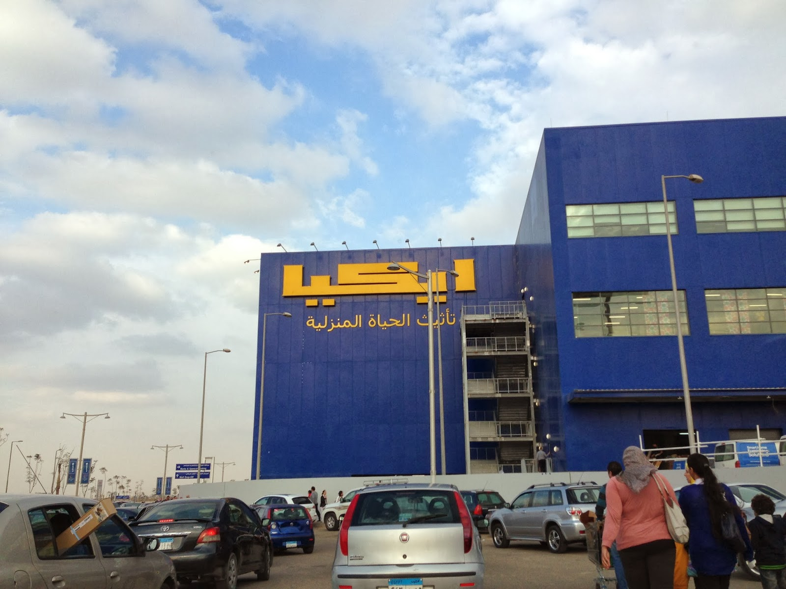 ikea strategy in egypt Welcome to ikea egypt official page ikea furniture shop in cairo, egypt communitysee all.