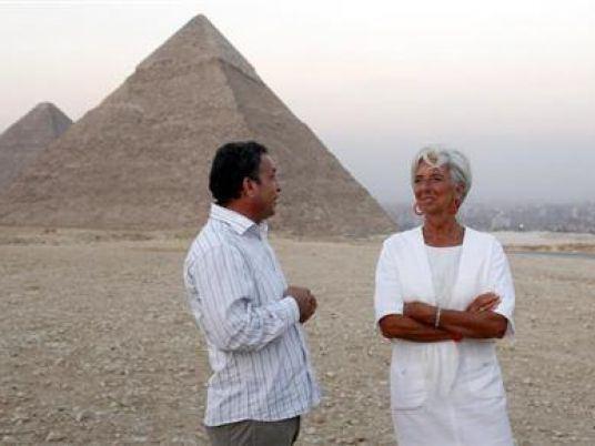 Кристин Лагард в Египте.