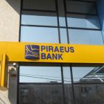 Кувейтский банк покупает египетскую дочку Piraeus