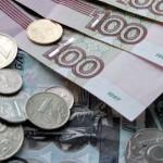 Египетский фунт к рублю: считаем курс