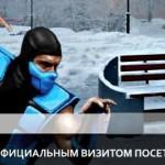 Египет и Россия заключили соглашение о совместном обучении