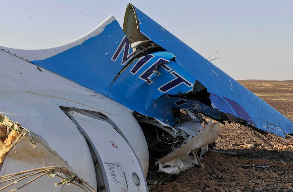 Как разбился самолёт в египте