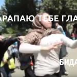 Хит Youtube: египетские разборки в Нью-Йорке