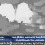 На весь Египет были показаны фальшивые сирийские бои