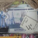 Курс рубля станет ведущим фактором туризма в 2016 году