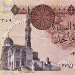 Египетский фунт: история интересной валюты