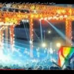 Суд по делу каирских гомосексуалистов приговорил 14 человек к тюремным срокам